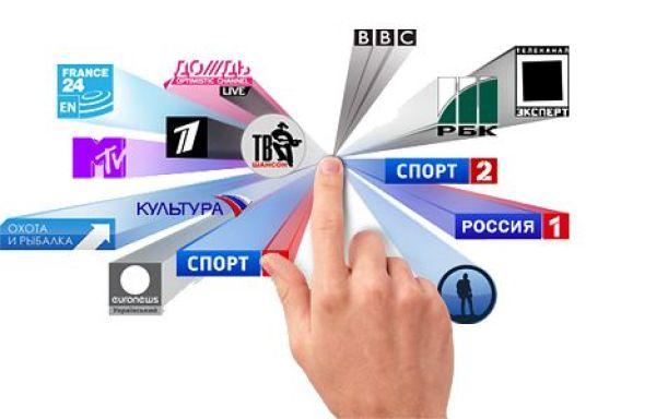 Телеспутник • Просмотр форума - Радуга ТВ - Журнал Теле-Спутник