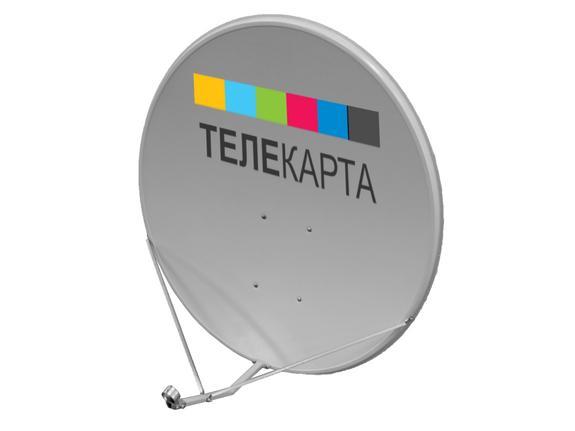 Ремонт антенн в Новосибирске