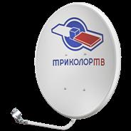 Установить антенну Триколор в Толмачёво